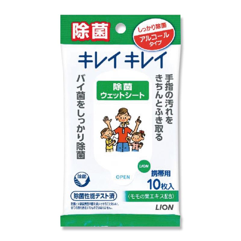 Антибактериальные влажные салфетки (с экстрактом листьев персика, спиртовая основа) Lion 10 шт