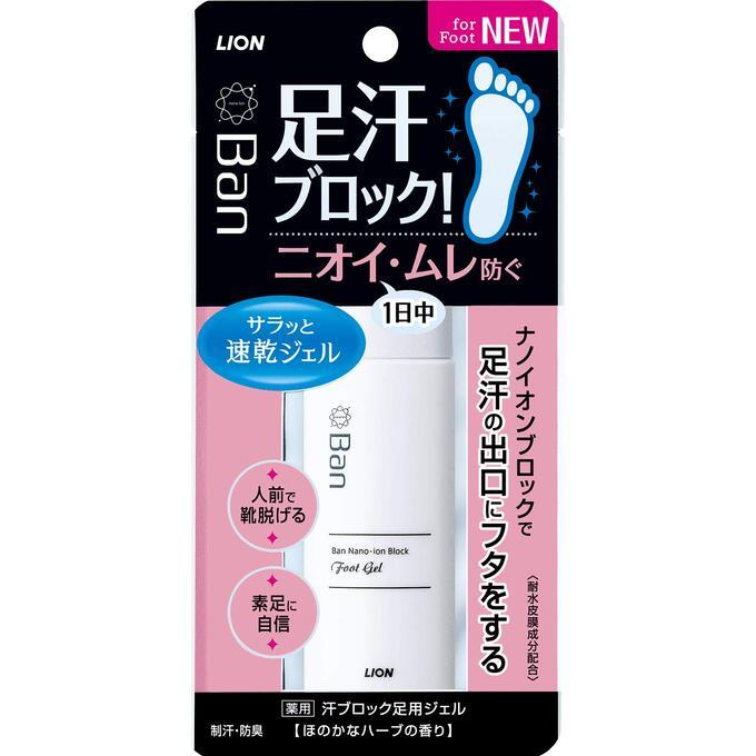 Быстросохнущий ионный дезодорант-гель для ног, блокирующий потоотделение и неприятные запахи (аромат трав) Ban Sweat-Blocking Foot Gel, Lion 40 мл