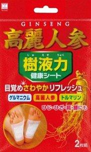 Шлаковыводящий пластырь KOKUBO «Экстракт женьшеня»