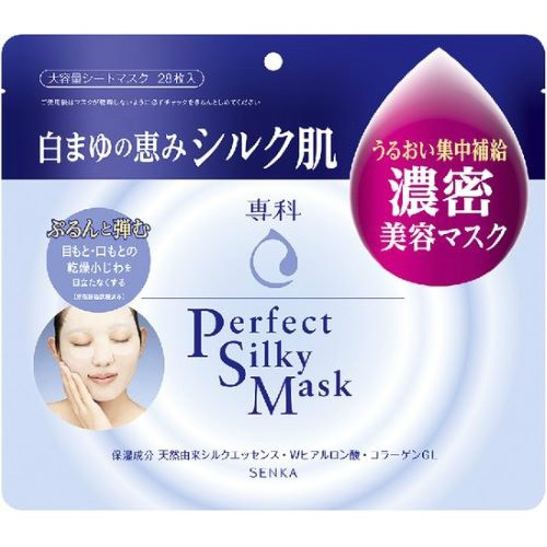Увлажняющая маска для лица Senka Perfect Silky Mask, SHISEIDO, 28 шт.