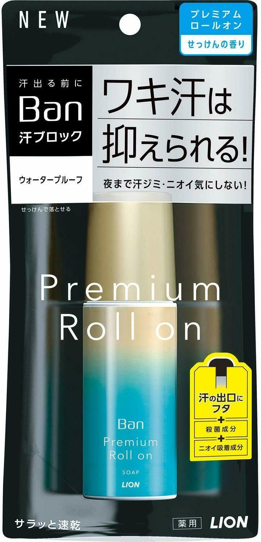 Дезодорант-антиперспирант шариковый Lion Ban Premium Label Аромат цветов(40 мл)