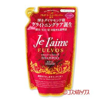 Безсиликоновый увлажняющий шампунь с фульвовой кислотой Bright & Moist Shampoo Je l'aime Fulvos, KOSE 400ml/запаска