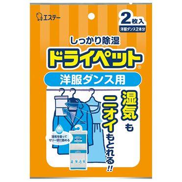 Поглотитель влаги для шкафов (подвесной для платяных шкафов, 2 шт.) 50 гр