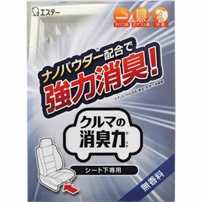 Гелеобразный поглотитель запаха под сиденье автомобиля, без запаха, 300 гр/Bikou De Shoushuu