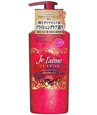 Безсиликоновый увлажняющий шампунь с фульвовой кислотой Bright & Moist Shampoo Je l'aime Fulvos, KOSE