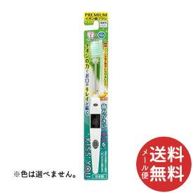Ионовая зубная щетка для взрослых HUKUBA DENTAL