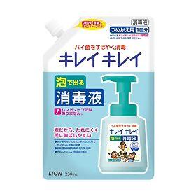 Lion Пенка для рук KireiKire, антибактериальная сменный блок 230мл
