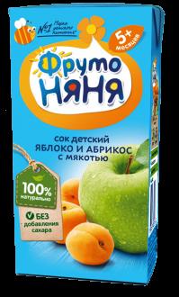 Сок из яблок и абрикосов с мякотью