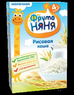 Каша молочная рисовая 200 гр