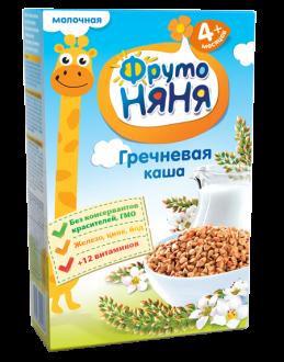 Каша гречневая молочная 200 гр
