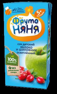 Сок из яблок и шиповника
