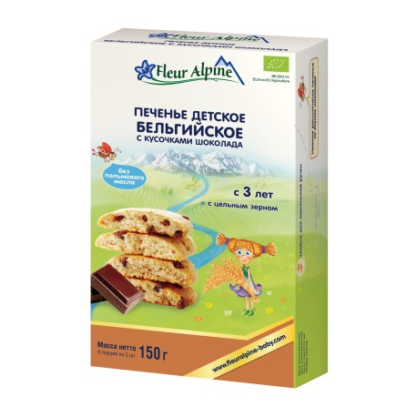Печенье детское бельгийское с кусочками шоколада 150гр.