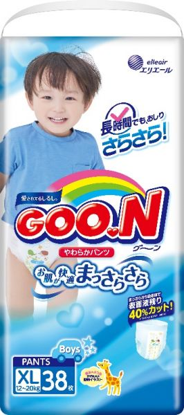 Трусики GooN Super Jumbo для мальчиков BIG 38 (12-20кг)
