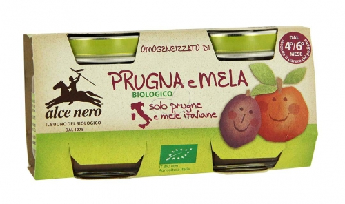 Пюре сливово - яблочное с печеньем  6 мес (2*80 гр)