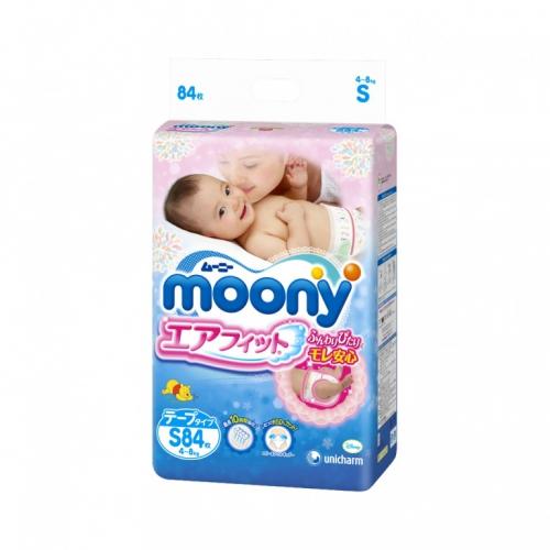 Подгузники Moony S 84 (4-8kг)