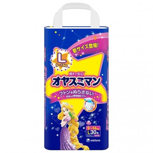 Трусики Ночные Moony L 30 для девочек (9-14кг)