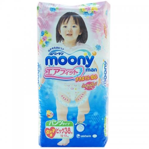 Трусики Moony Man Big 38 для девочек (12-17кг)