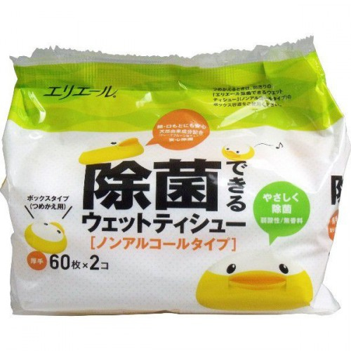 Антибактериальные салфетки GOON/мягкая упаковка/игрушки/сосоки/фрукты/2x60шт