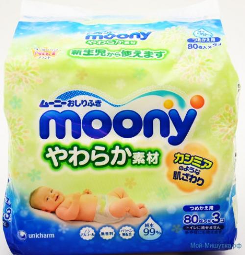 Детские влажные салфетки Moony/мягкая упаковка/3x80шт