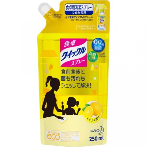 """Моющее средство для дома с дезинфицирующим эффектом """"КAO"""" с ароматом лимона/запаска 250мл"""