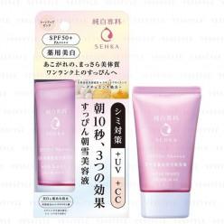 Тонированный солнцезащитный СС крем Senka White beauty Serum in CC SPF 50+ PA++++