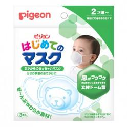 Маска для детей Pigeon с 12 месяцев (3 шт.)