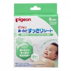 Пластырь прочищающий нос и горло с эвкалиптовым маслом от 6+ месяцев 6шт