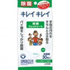 Антибактериальные влажные салфетки (с экстрактом листьев персика, спиртовая основа) Lion 30 шт