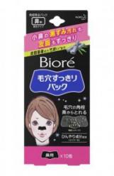 Очищающие наклейки для носа, черные Biore КАО 10 штук