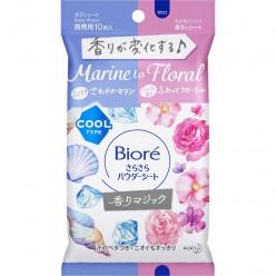 Освежающие салфетки КАО для тела, с охлаждающим эффектом, аромат моря и цветов