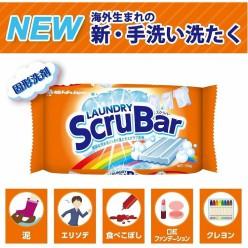 Nissan FaFa  Хозяйственное мыло для стирки 150 гр