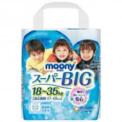 Трусики Moony XXL  (18-35кг)