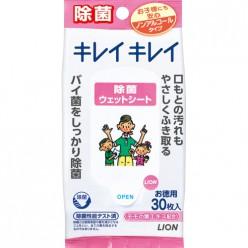 Lion Kirei Kirei Влажные салфетки, без содержания спирта, 30 шт.