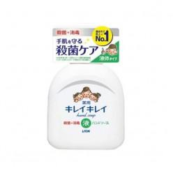 Жидкое антибактериальное мыло для рук Kirei Kirei, Lion 250 мл (с ароматом цитрусовых)
