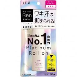 Водостойкий роликовый дезодорант-антиперспирант без запаха Ban Platinum, Lion 40 мл