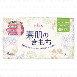 Женские гигиенические прокладки с крылышками тонкие для обильных выделений  27см/18шт японские Elis Megami Super