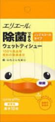 Антибактериальные салфетки GOON/мягкая упаковка/игрушки/сосоки/фрукты/10шт