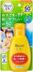 """Детское солнцезащитное молочко для лица и тела SPF 50+ КAO """"Biore"""" UV"""