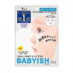 Маска для Лица - Отбеливающая/7шт/ Babyish Clear Turn