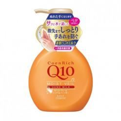 Защитное молочко для рук Moist Veil Hand Milk COENRICH Q10, Kose