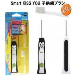 Детская Ионовая зубная щетка Smart Kiss You
