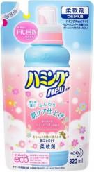 """Кондиционер для белья KAO """"Humming. Neo Baby Powder"""", с ароматом детской присыпки 320 мл"""