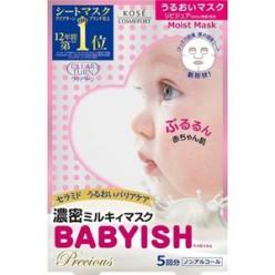 Увлажняющая маска для лица Clear Turn Babyish, Kose