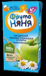 Напиток из яблок с экстрактами ромашки и липы