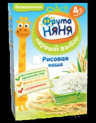 Каша безмолочная рисовая гипоаллергенная 200 гр