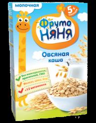 Каша молочная овсяная 200 гр