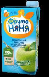 Сок из яблок осветленный гипоаллергенный