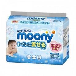 Детские влажные салфетки 3х50шт/мягкая упаковка/растворяются в туалете/