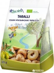 Сушки итальянские Taralli 125гр.