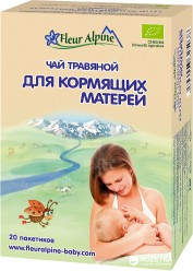 Чай травяной для кормящих мам